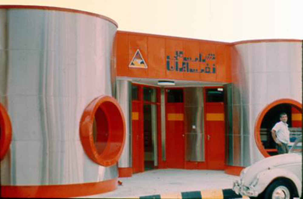 GAS-STATION-IN-TEHRAN/GAS-STATION-4.jpg